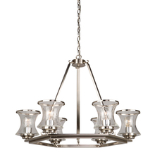 Artcraft AC10236BN - Dorsett 6 Light  Brushed Nickel Chandelier