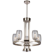 Artcraft AC10535BN - San Antonio 5 Light  Brushed Nickel Chandelier