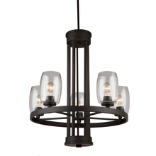 Artcraft AC10535JV - San Antonio 5 Light  Java Brown Chandelier