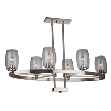 Artcraft AC10536BN - San Antonio 6 Light  Brushed Nickel Chandelier