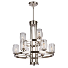 Artcraft AC10539BN - San Antonio 9 Light  Brushed Nickel Chandelier
