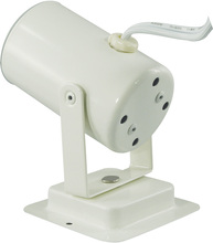 CAL Lighting BO-748-WH - 40W MINI SPOT LIGHT