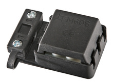 CAL Lighting EU-TB-BK - MINI TRACK TERMINAL BLOCK