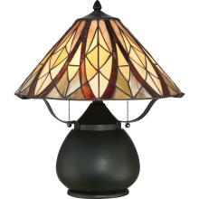 Quoizel TFVY6118VA - Victory Table Lamp