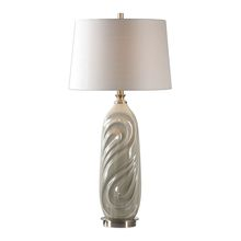 Uttermost 27717-1 - Uttermost Griseo Sage Gray Table Lamp